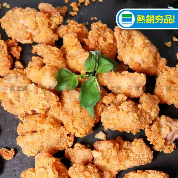 羅勒酥脆雞 羅勒,九層塔,酥脆,雞,鹹酥雞