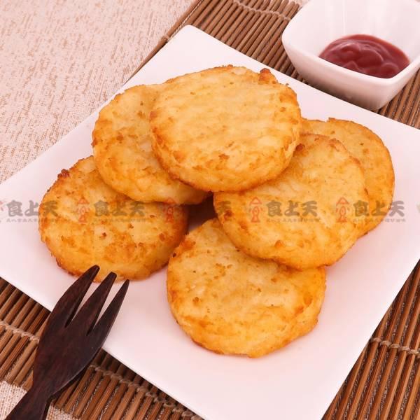 小圓型薯餅