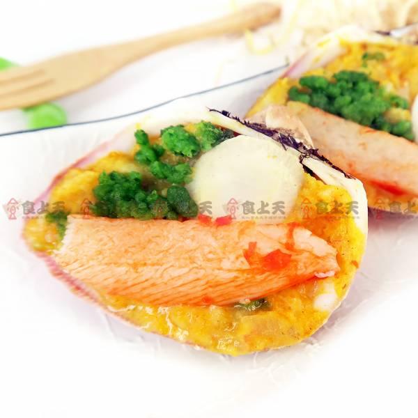 南瓜蟹味干貝風 南瓜,干貝,蟹肉,焗烤