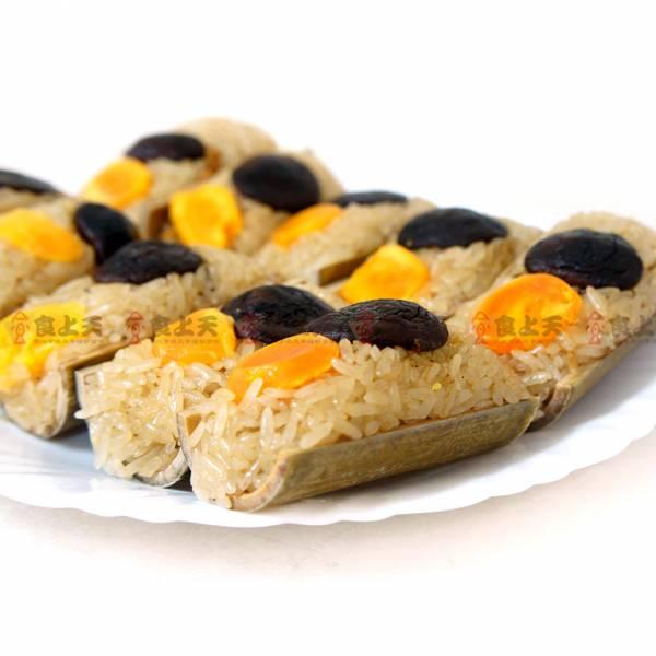 芋泥竹筒米糕(福州米糕) 芋泥,竹筒,米糕,福州