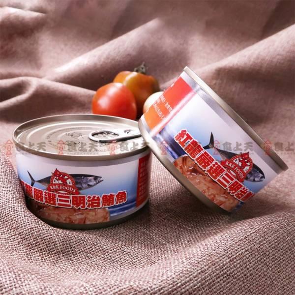紅龍嚴選三明治鮪魚(三入組) 鮪魚,罐頭,常溫,三明治