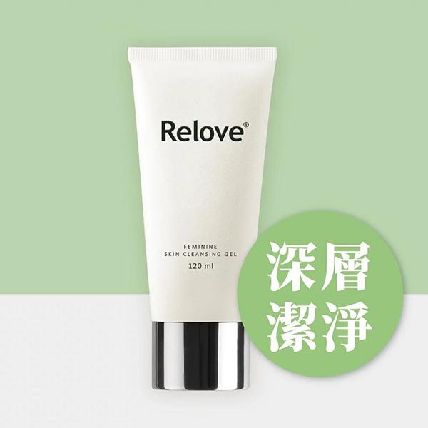 Relove|胺基酸私密清潔凝露