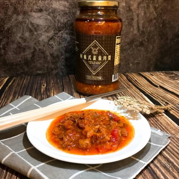 澳根尼橄欖油義式番茄素肉醬(單入) 好義式番茄肉醬、素肉醬、素肉番茄紅醬、義大利麵