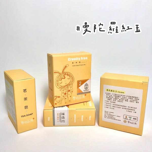 ❷曼陀羅紅玉│純橄欖手工皂55g 純橄欖,100%原汁,手工皂,澳根尼手工,香皂,特級冷壓橄欖皂,玫瑰皂