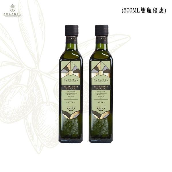 澳根尼特級冷壓初榨橄欖油【500ML雙瓶優惠】(效期:2023.04.05) 橄欖油,澳根尼橄欖油,AUGANIC,冷壓初榨橄欖油