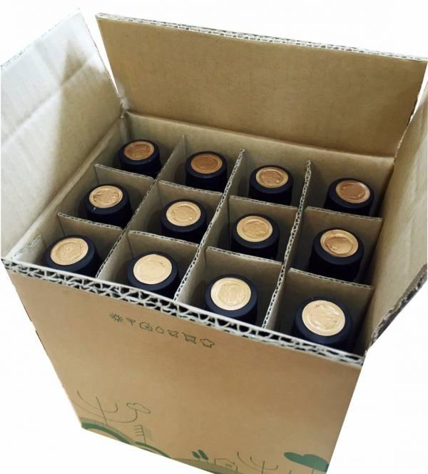 澳根尼特級冷壓初榨橄欖油【250mlx12瓶】 橄欖油,澳根尼橄欖油,AUGANIC,冷壓初榨橄欖油