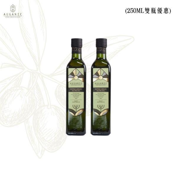 澳根尼特級冷壓初榨橄欖油【250ML雙入優惠】  (效期:2021.08.05) 橄欖油,澳根尼橄欖油,AUGANIC,冷壓初榨橄欖油