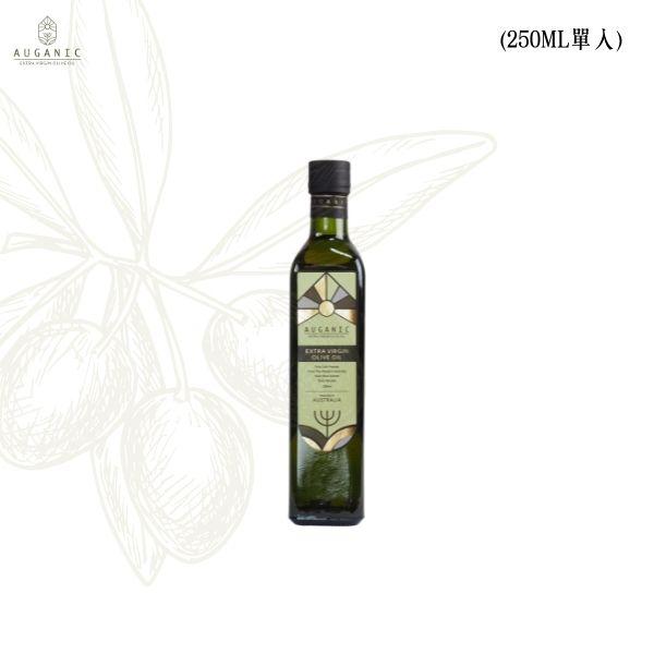 澳根尼特級冷壓初榨橄欖油【250ml】(效期:2021.08.05) 橄欖油,澳根尼橄欖油,AUGANIC,冷壓初榨橄欖油