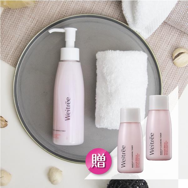 Makeup Remover -  Cherry Blossom  5 fl. oz.