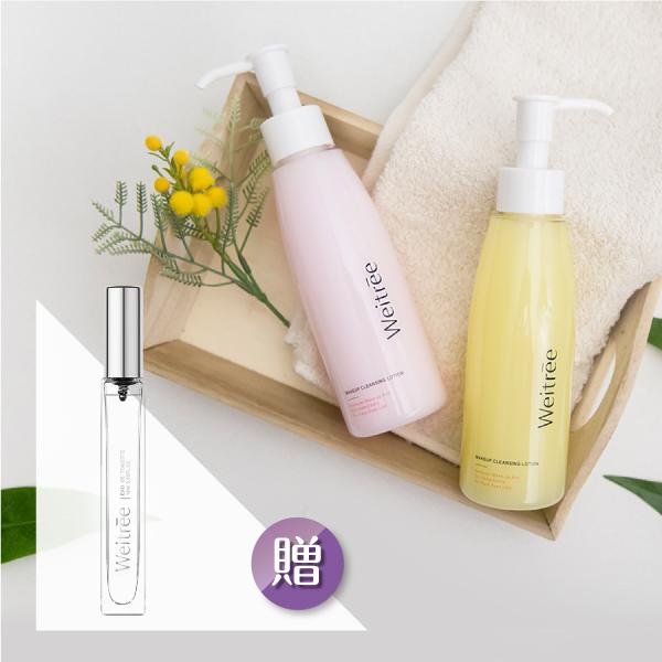 Makeup Remover - Helichrysum Italicum  5 fl. oz.