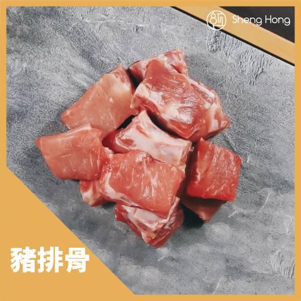 排骨 梅花肉 排骨 肩胛肉