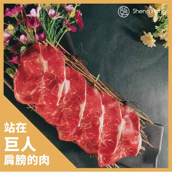 站在巨人肩膀的肉
