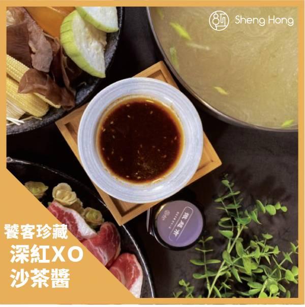 饕客珍藏深紅XO沙茶醬