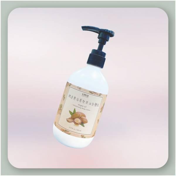 潤透摩洛哥堅果油身體乳500mL 身體乳,摩洛哥,堅果油,滋潤,保濕