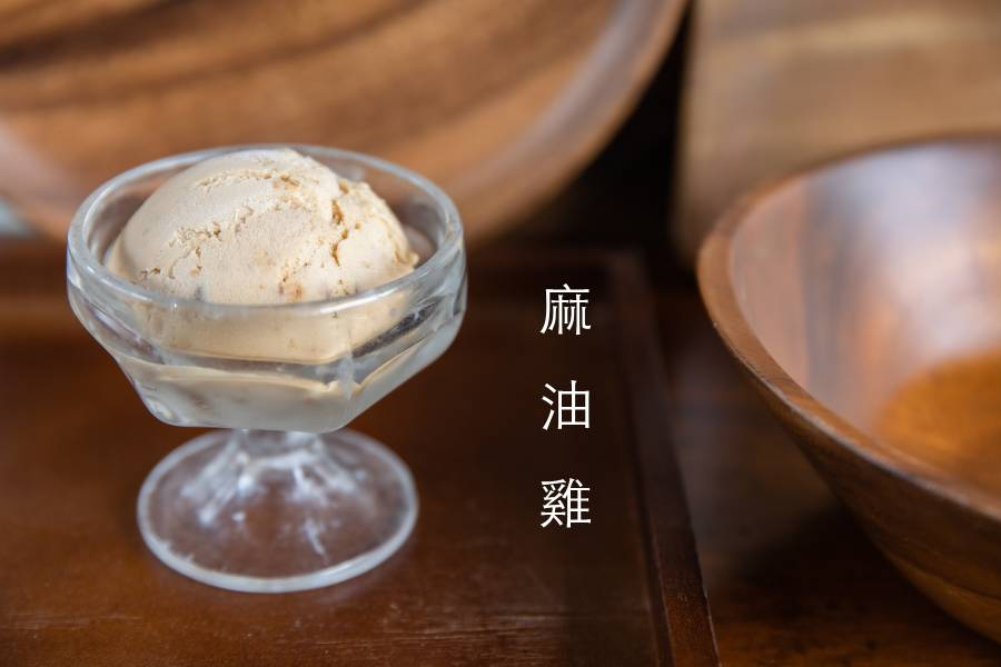 麻油雞(鹹)