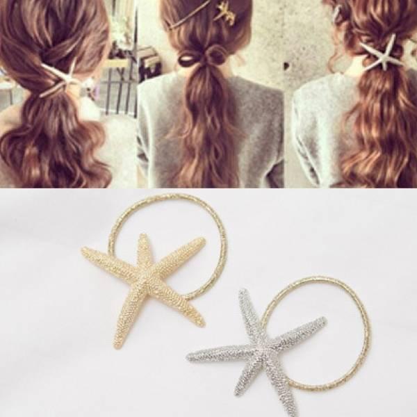 沙灘系海星金屬髮束