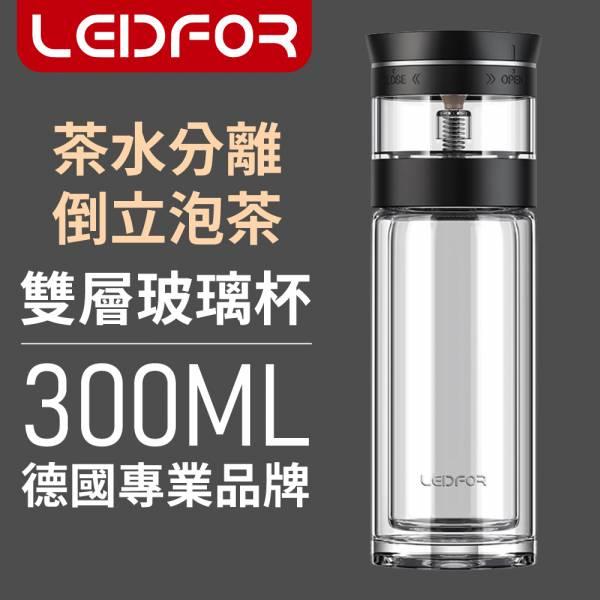 L147 雙層耐熱玻璃杯300ml