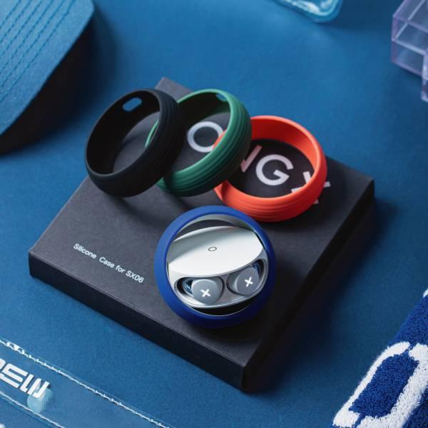 SONGX SX06 專用矽膠保護套(4色入)       藍、橘、綠、黑