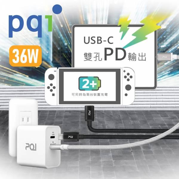PQI PDC36W 雙USB-C 電源供應器