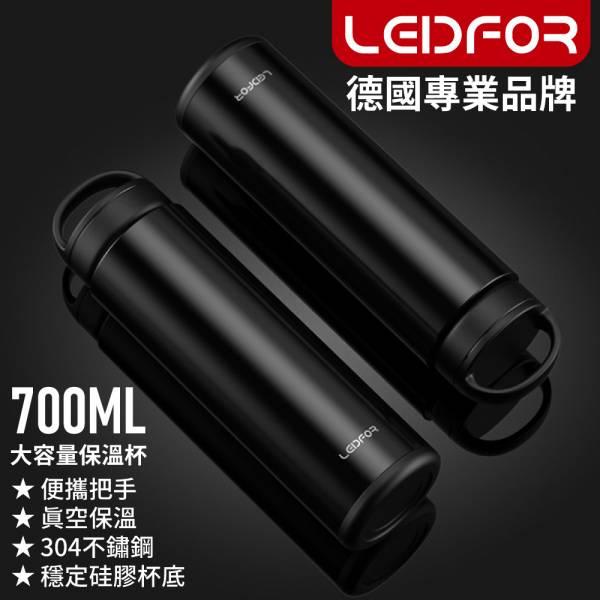 L6001 真空手提保溫杯700ml