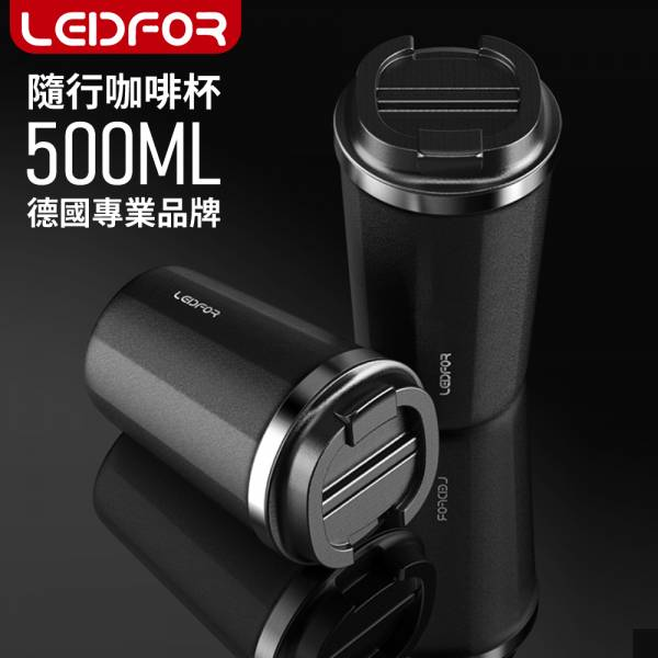 LEIDFOR L033 真空保溫咖啡杯500ml