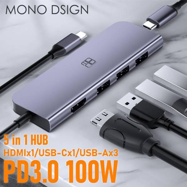 MONO DSIGN 5in1 Type-C HUB 5合1多功能集線器(LINK5)
