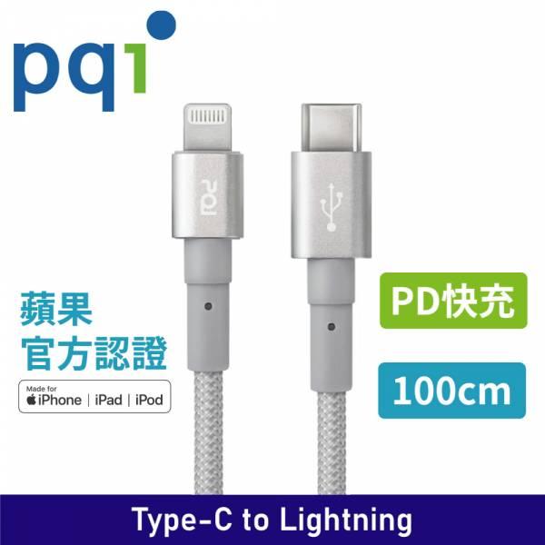 PQI iCable CL100 C to L 傳輸線