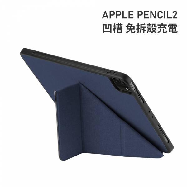 MOMAX Flip Cover 連筆槽保護套(iPad Pro 11″ 2021)