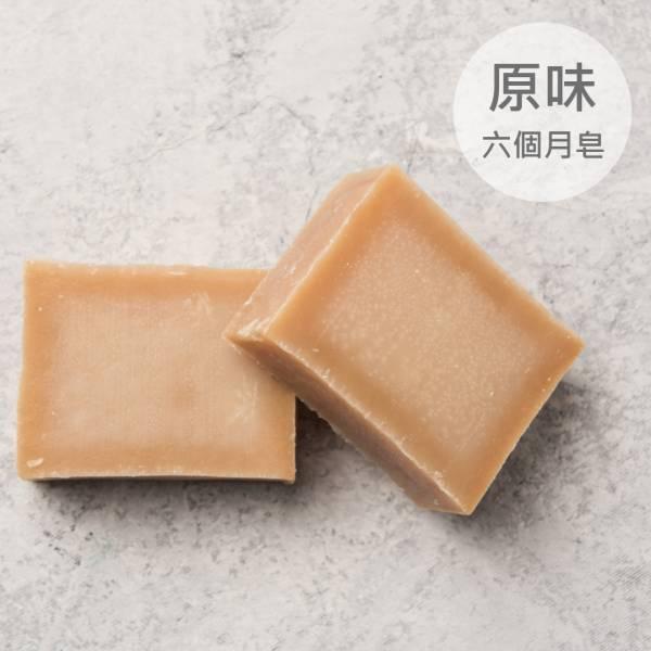 馬油蠶絲熟成皂(六個月) 馬油蠶絲熟成皂(六個月),馬油,馬油皂,馬油蠶絲熟成皂,蠶絲皂,熟成皂,UNIJUN,UNIJUN俊,UNIJUN手工皂坊,俊皂,JUN