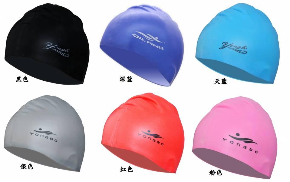 矽膠泳帽6色 泳帽,矽膠泳帽