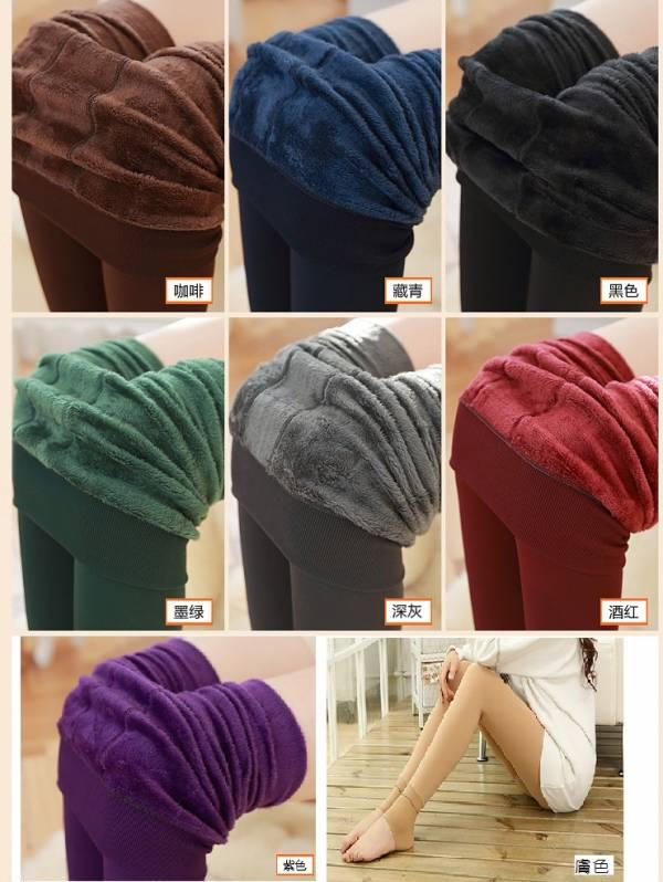 加絨加厚刷毛九分褲襪 冬季保暖必備,褲襪,九分褲襪