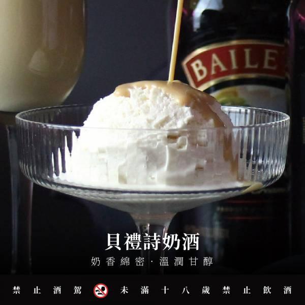 貝禮詩奶酒 Gelato 冰淇淋,義式冰淇淋,冰品,冰獨,冰獨冰淇淋,團購美食,宅配美食,貝禮詩奶酒