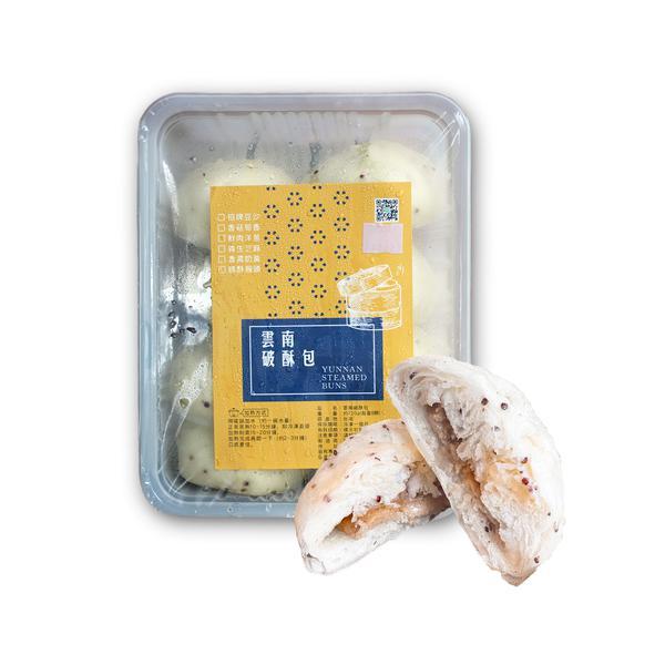 破酥包8入裝(香濃花生) 破酥包,雲南點心,包子,宅配美食,團購美食,阿美米干,阿美金三角點心店
