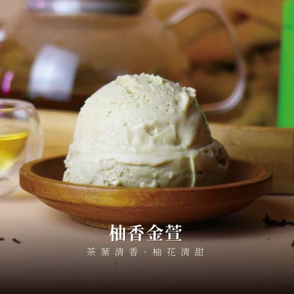 柚香金萱 Gelato 冰淇淋,義式冰淇淋,冰品,冰獨,冰獨冰淇淋,團購美食,宅配美食