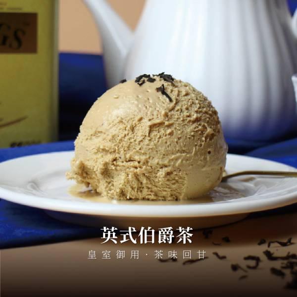 英式伯爵茶 Gelato 冰淇淋,義式冰淇淋,冰品,冰獨,冰獨冰淇淋,團購美食,宅配美食