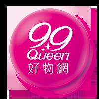 99Queen 好物網