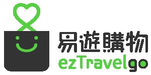 易遊購物ezTravelgo