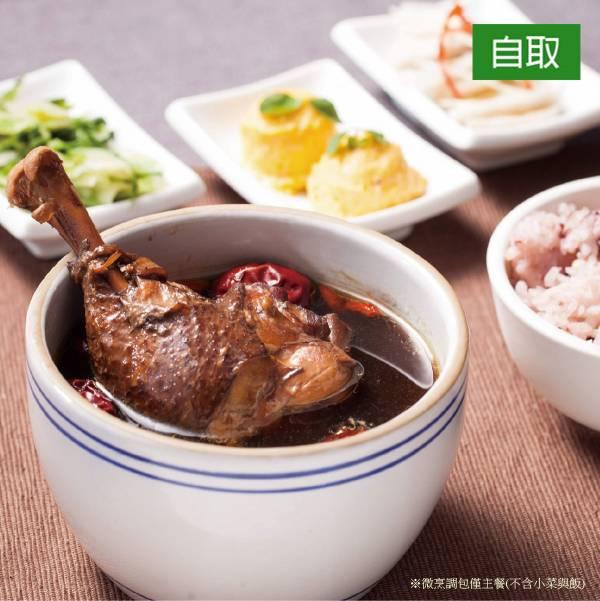 (自取)作家私房菜微烹調包_羅思容/鄉愁的仙草雞四入組 作家私房菜