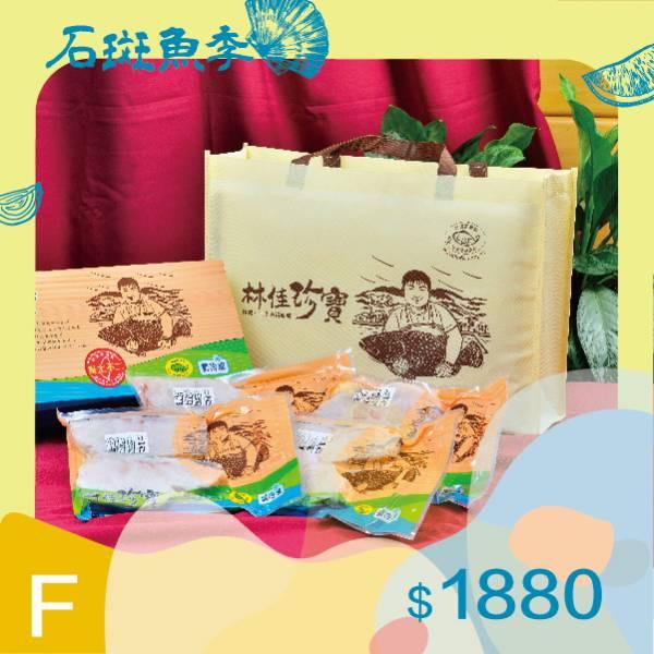 海龍王禮盒【林邊區漁會】