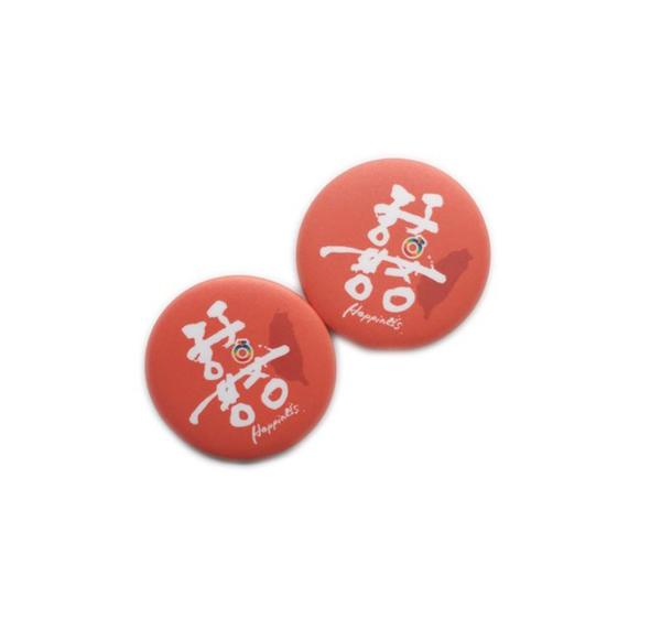 【6五3】徽章-囍 653,6五3,囍,徽章,書法