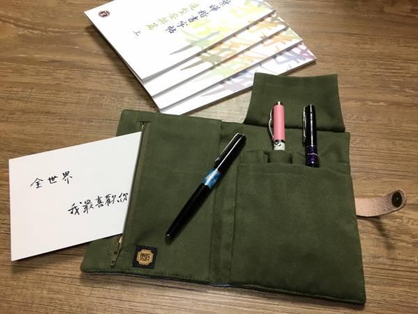 葉曄手工精緻藍染筆袋 葉曄,筆袋,鋼筆,筆,手寫