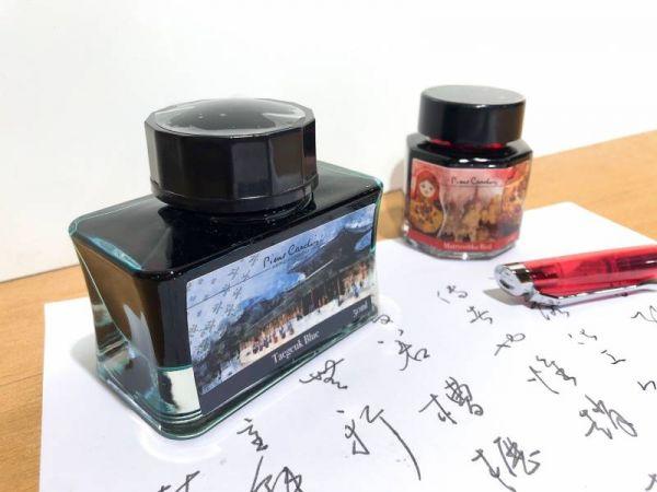 【皮爾卡登】城市芳華系列墨水30ml