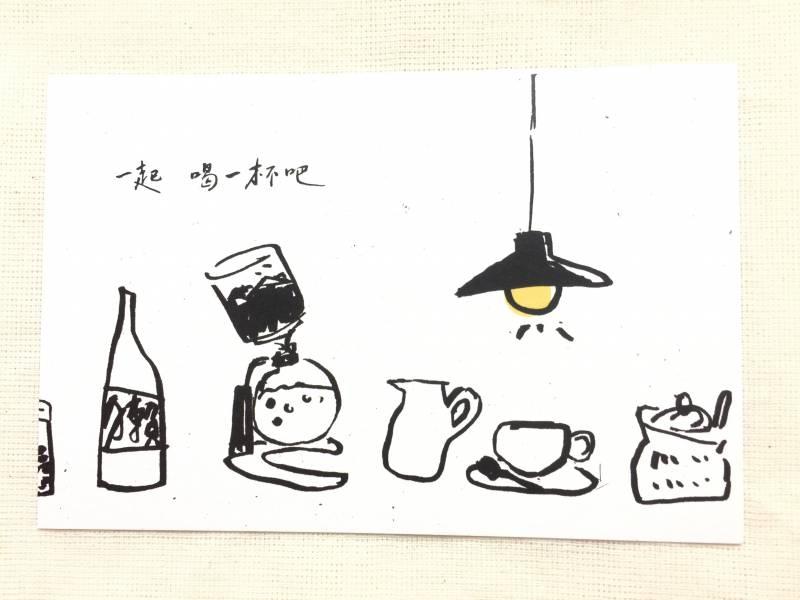 【6五3】明信片-一起 喝一杯吧 653,6五3,一起,喝一杯,酒