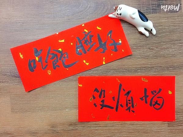 【兔兔】手寫小春聯兩入 兔兔,手寫,春聯,書法,brush,envelope