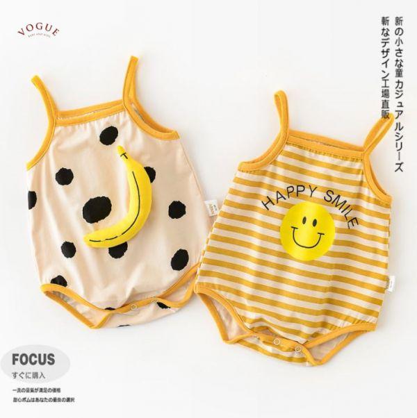 BV01561 春夏新款 清涼一夏寶寶造型背心包屁衣 (2款) 春,夏,寶寶,造型,背心,包屁衣,香蕉,笑臉,