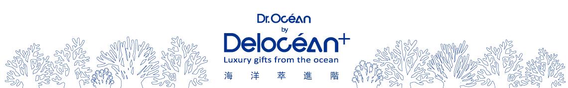 Delocéan+海洋萃進階 懶人保養神器