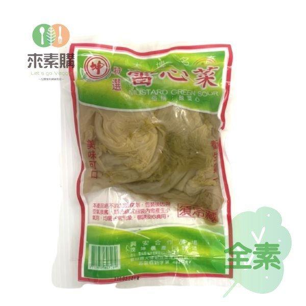 【茂坤】蕾心菜/酸菜心(300克/包)全素 蕾心菜,酸菜心,酸菜,素食,來素購,素易購,素菜
