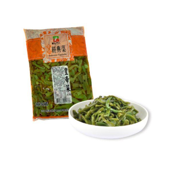 【榮祺】皇帝菜(600克/包)全素 皇帝菜,貢菜,素食,來素購,素易購,素菜,素食網購