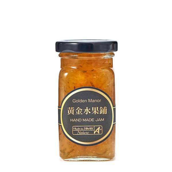 青檸香柚 Lemon Pomelo (方瓶)