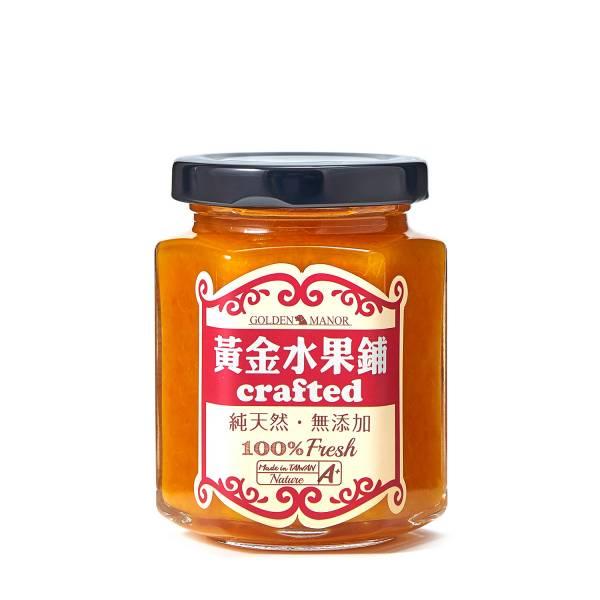 鮮釀柑橘 Honey tangerine